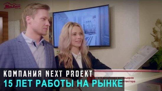 Дом за год с Александром Буниным: Дом без подвала