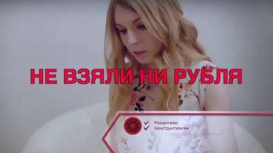 Дом за год с Александром Буниным: Случай на стройке