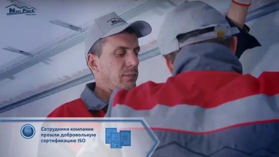 Тест лайф-4 с нашим клиентом Александром Буниным